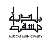 SULTANATE OF OMAN MUSCAT MUNICIPALITY